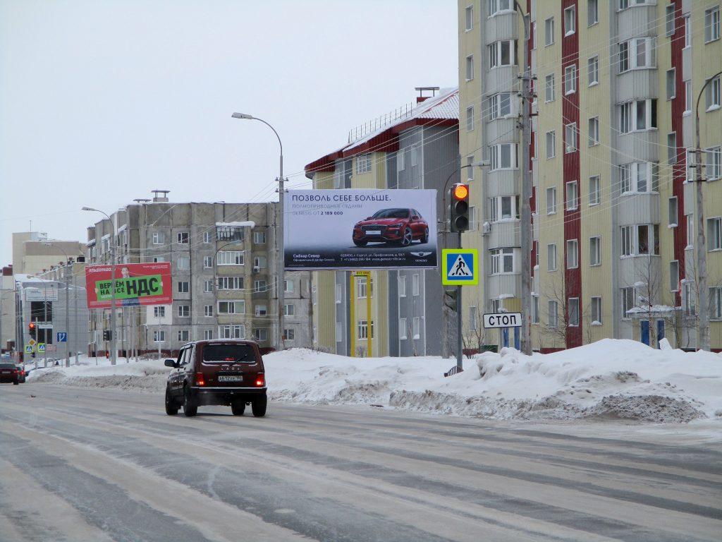 Рекламная кампания для «Сибкар Север»