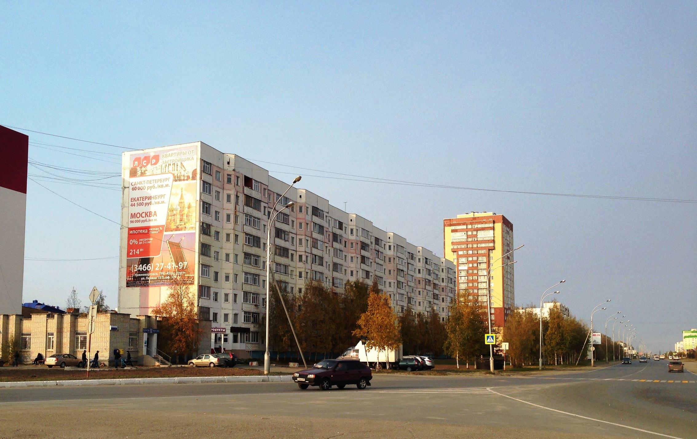 Ханты-Мансийская, 9