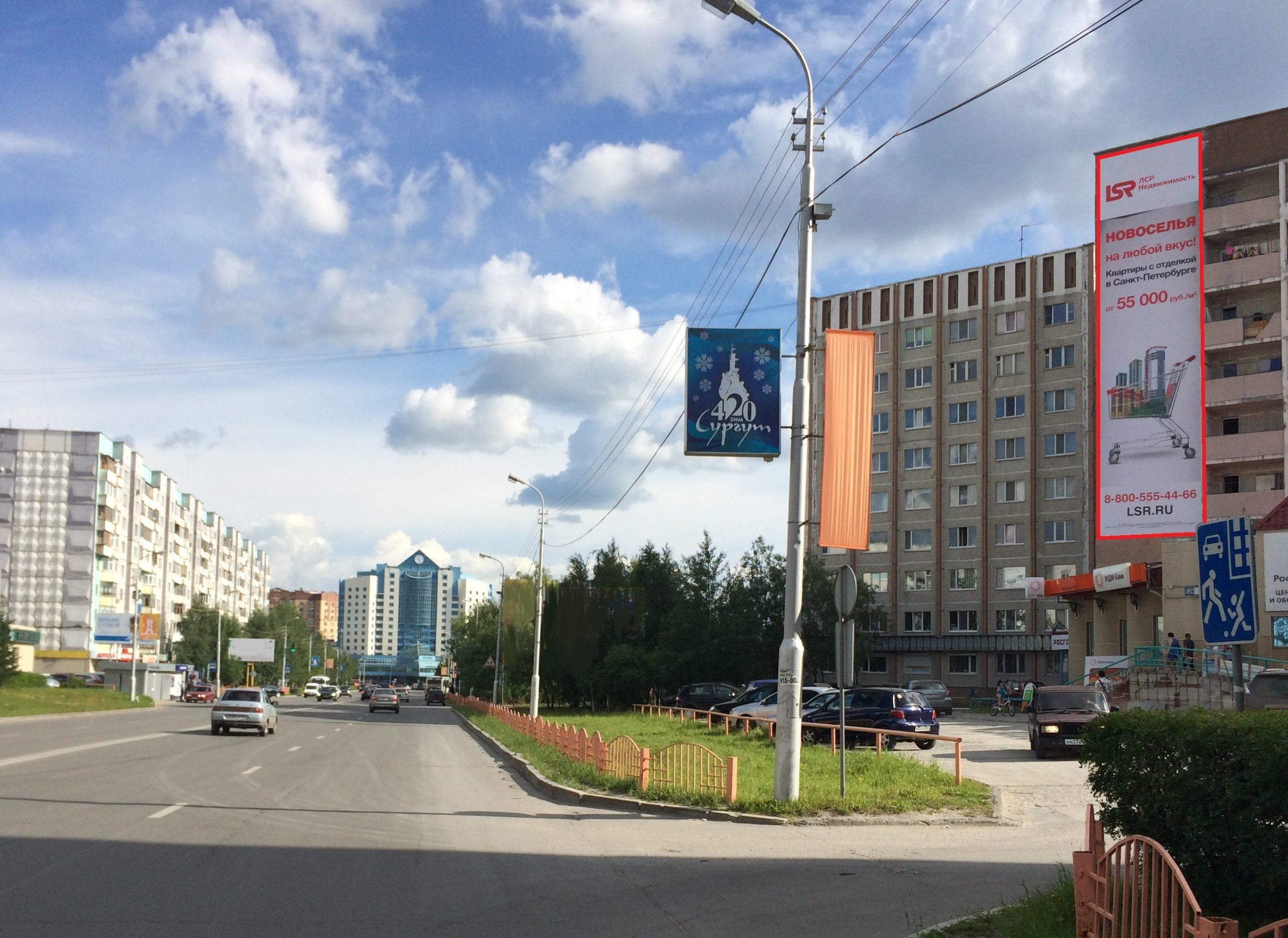Ленина, 49