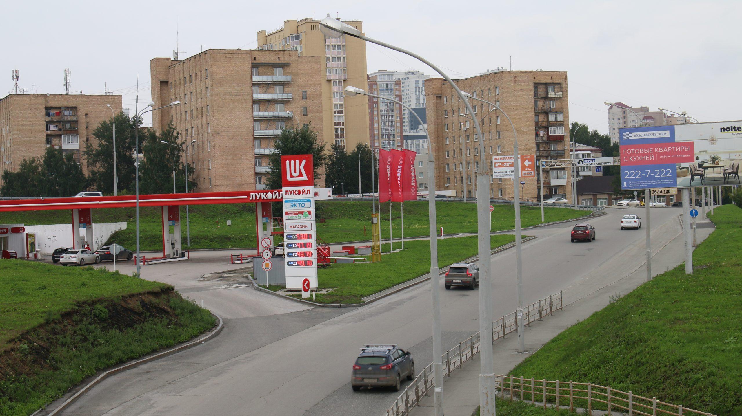 Рекламный рынок Екатеринбурга сократился на 20–25%.