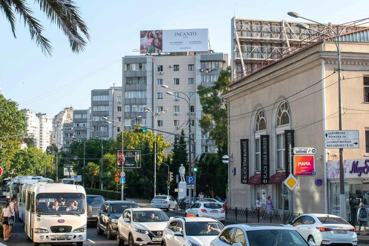 Летняя рекламная кампания на юге России для «INKANTO»