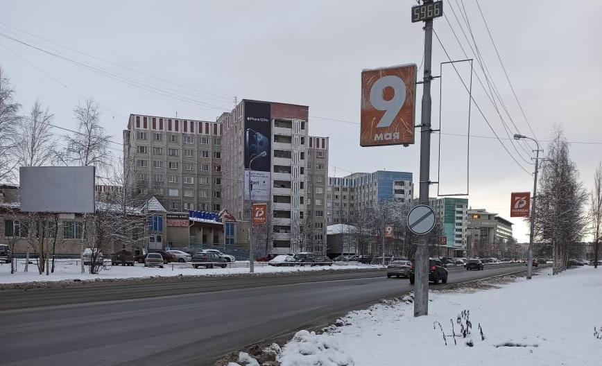 Ленина, 51 (сторона Б)