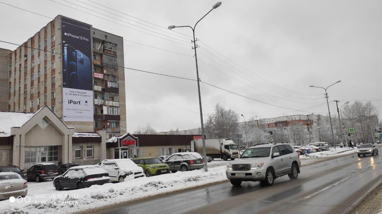 Реклама на брандмауэрах в Сургуте для iPort