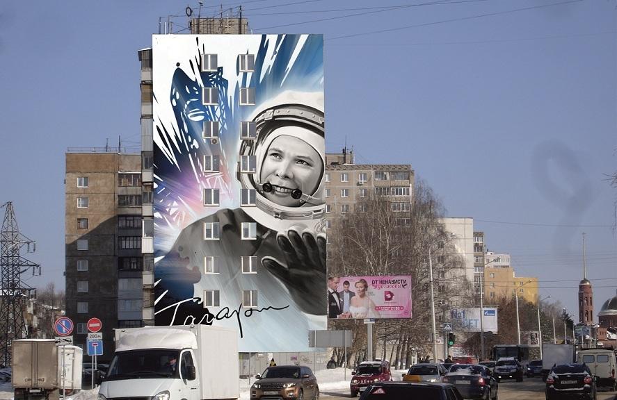 Комсомольская, 141