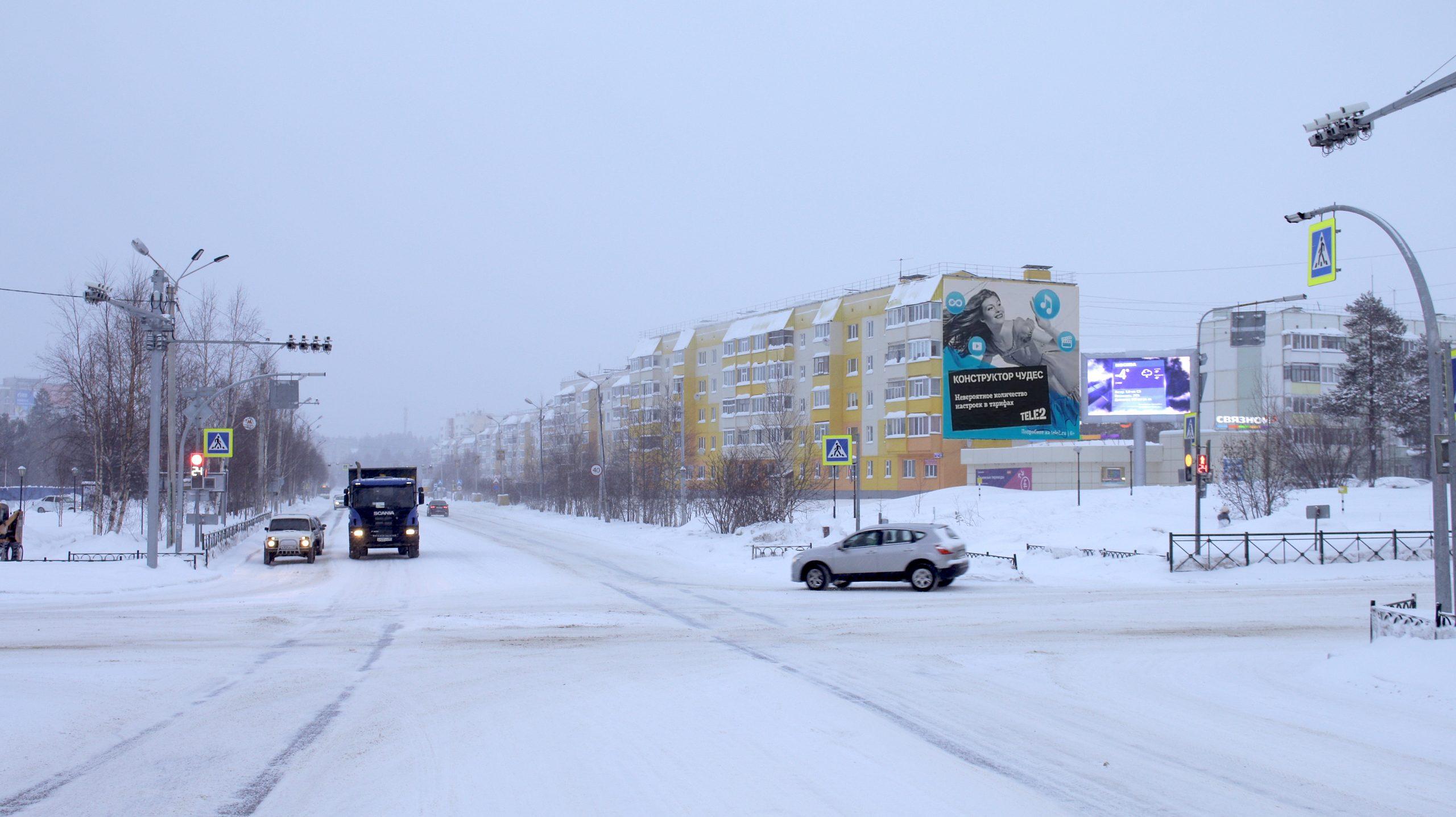 ул. Ленина, 28