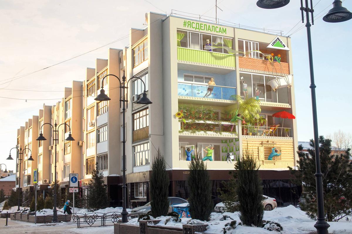 Граффити-реклама ретейлера Leroy Merlin в Омске