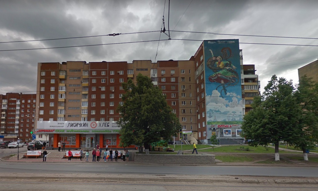 Менделеева, 116