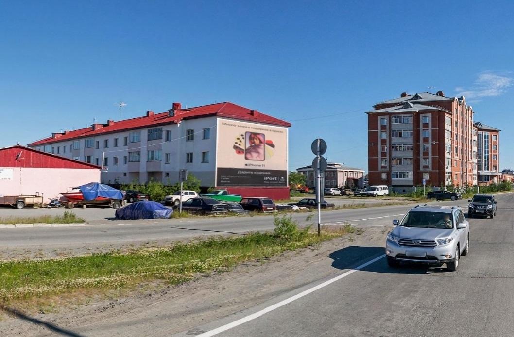Броднева, 50