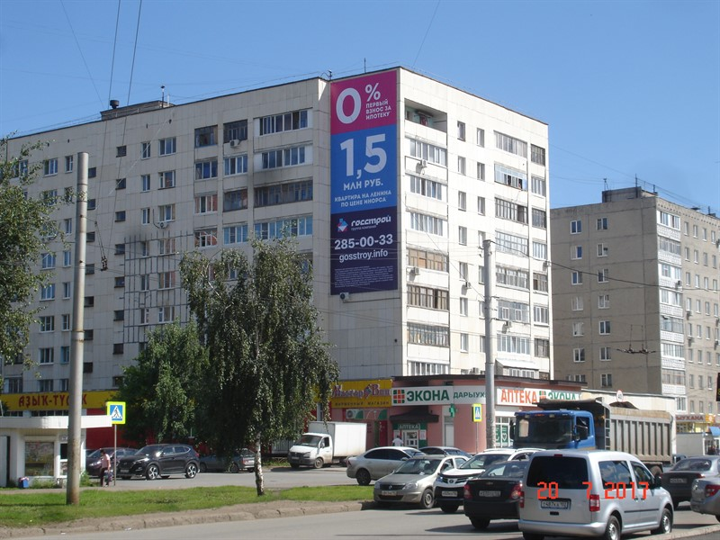 Т. Янаби, 53