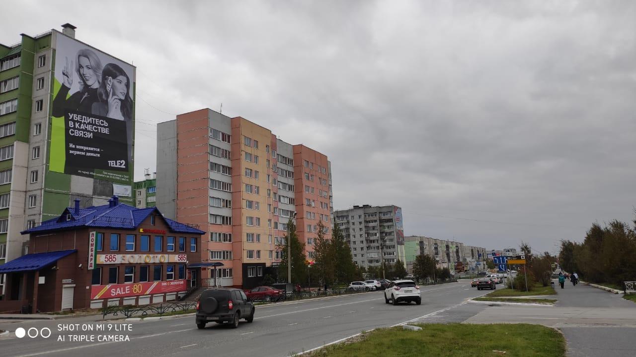 ул. Советская, 88