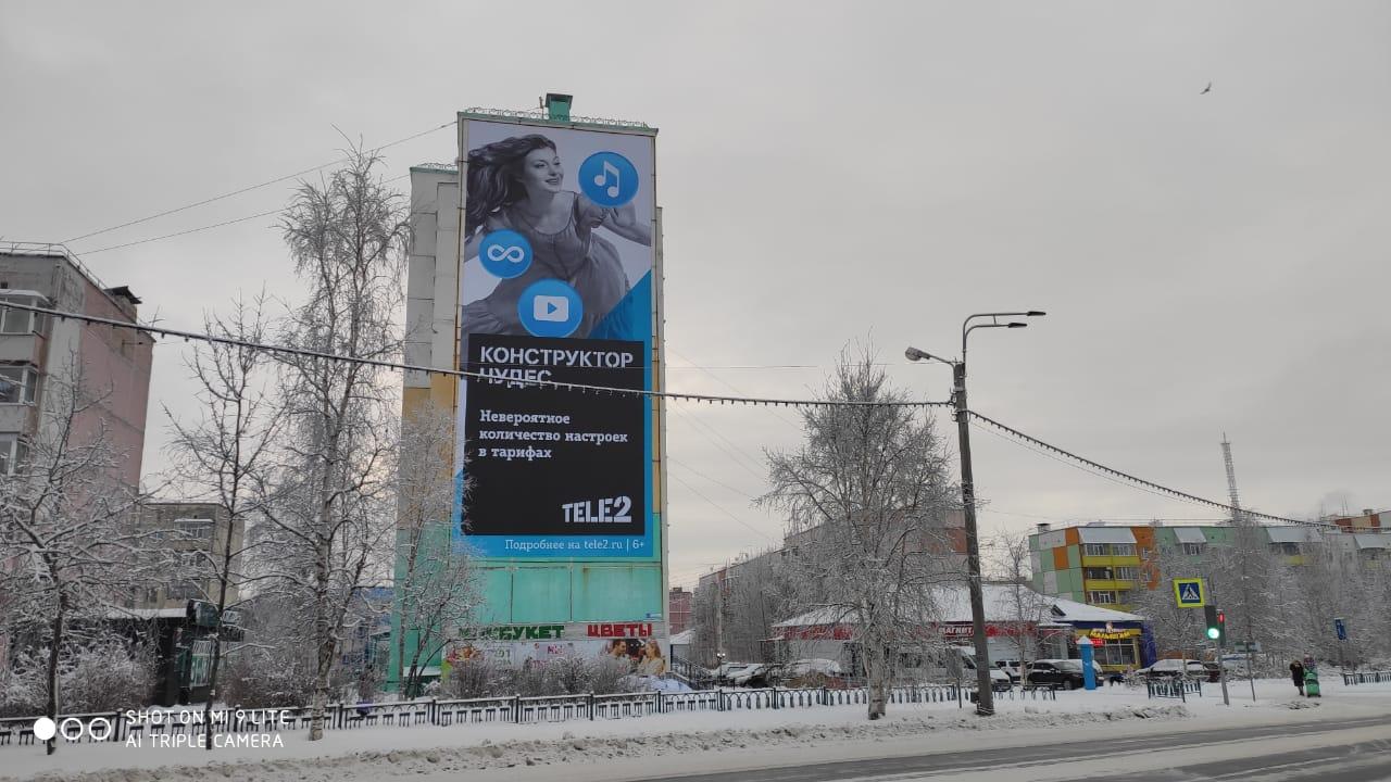 Размещение наружной рекламы ТЕЛЕ2 в ХМАО и ЯНАО