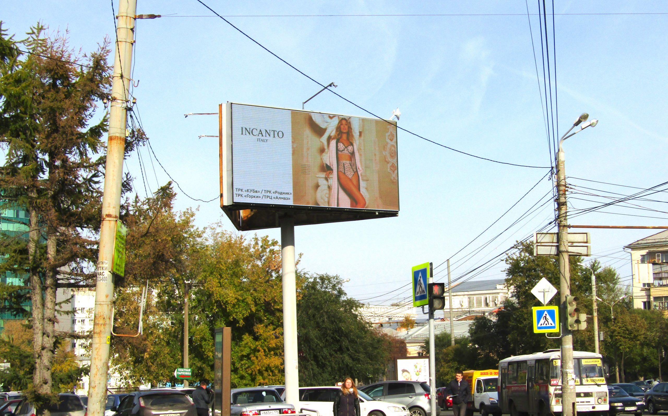 Рекламная кампания для «INKANTO»