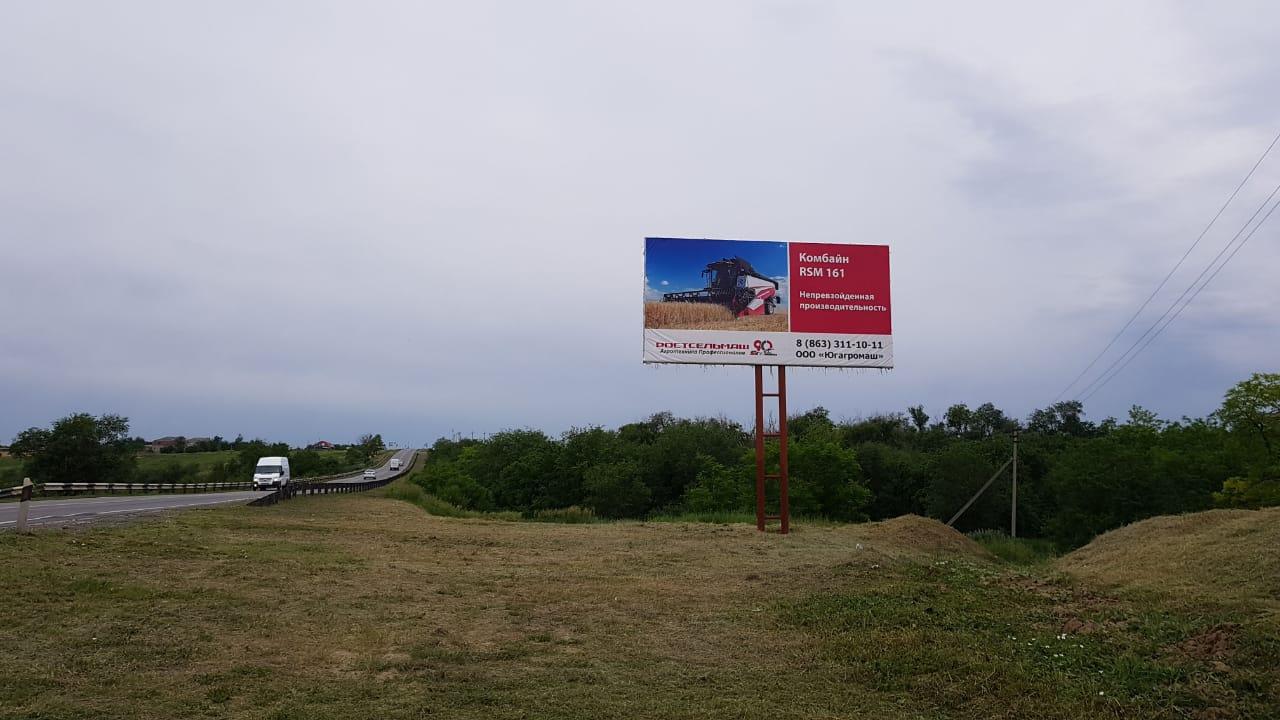 Рекламная кампания для Ростсельмаш